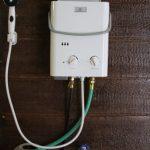 Ecotemp L5 je več kot samo grelnik vode brez rezervoarja